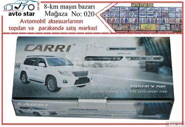 """аккумулятор лексус 570 в Азербайджан: Lexus LX 570"""" diod işıqları"""