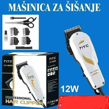 Masinica za sisanje - Srbija: Masinica za sisanje HTC CT-605SUPER AKCIJA Akcijska cena 2200din