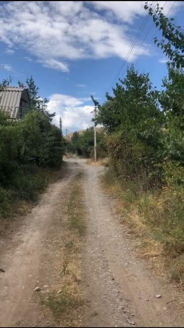 spisat ofisnuju mebel в Кыргызстан: Продам Дом 9999999 кв. м, 4 комнаты