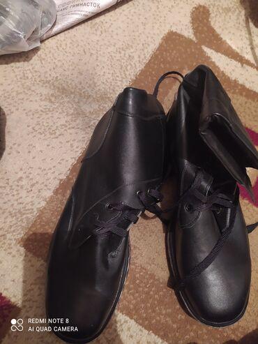 Мужская обувь - Азербайджан: Əsgər batinkasi