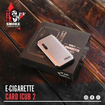 Акустические системы eleaf колонка сумка - Кыргызстан: Электронная сигарета! Под система! Очень классный под E-Cigarette Card