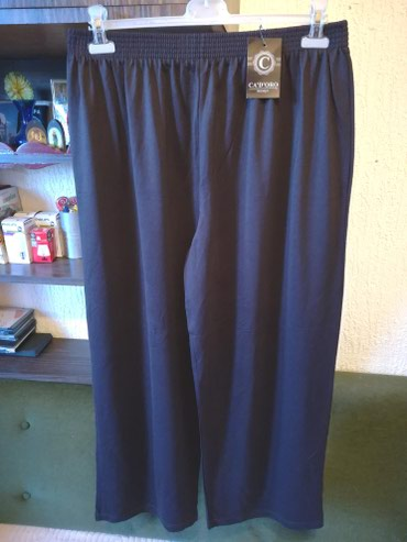 Nove zenske pantalone sa gumom cadoro. Italijanske. Vrlo dobre zenske - Belgrade