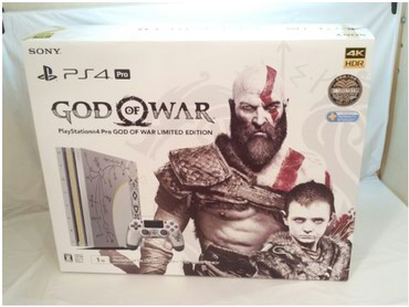Sony PlayStation 4 pro1 TB GOW special edition with 2 controllers and