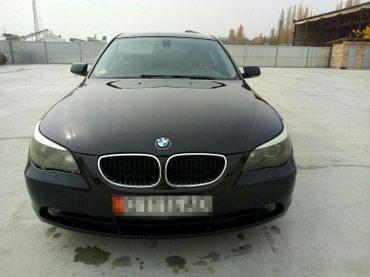 BMW 525 2005 в Базар-Коргон