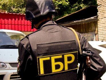 билеты ав в Кыргызстан: Требуется водитель ГБР с личным авто в охранное агентство.---Читайте