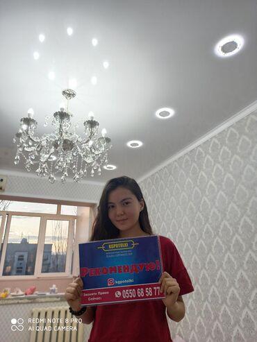 3d устройства klema в Кыргызстан: Натяжные потолки | Глянцевые, Матовые, 3D потолки | Бесплатный замер