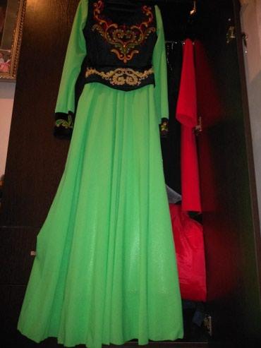 Кыргызское национальное платье, 44 размер