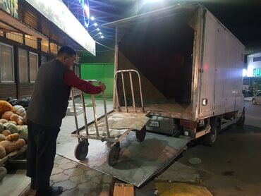 бишкек алматы такси in Кыргызстан   ГРУЗОВИКИ: Спринтер такси Грузоперевозки такси.Грузоперевозки грузоперевозки