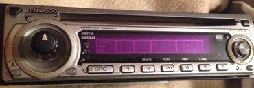 Kenwood KDC-W409 radio/cd plajer je u odlicnom stanju, sve ispravno. - Backa Palanka