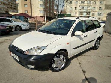 всем доброго времени суток!!!  Срочно! Срочно! Срочно!!! продаю форд ф в Бишкек