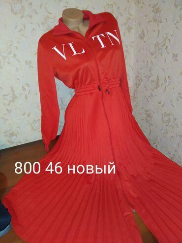 Ош новое платье Валентино, размер м
