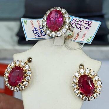 tamet daşları satilir in Azərbaycan   DÖŞƏMƏ USTALARI: Qızıl dest. Ayrı ayrı da satılır. Ümumi 17.74 gramdır. Çatdırılma
