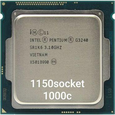 Процессоры1150 / 1151 / 1151v2Состояния отличные, установка бесплатно