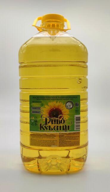 4578 объявлений: Высококачественное подсолнечное масло Диво Кубани от производетеля