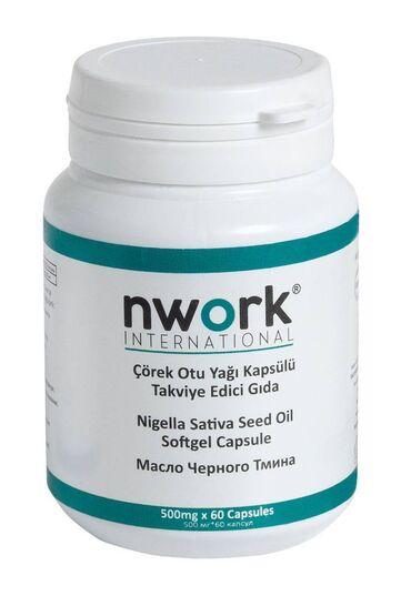 Продается масло черного тмина в капсулах компании Nwork