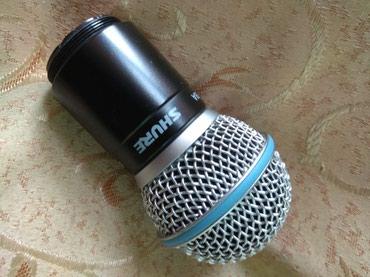 Микрофоны в Кыргызстан: Голова от радиомикрофона Shure Beta 58aголова бу, состояние