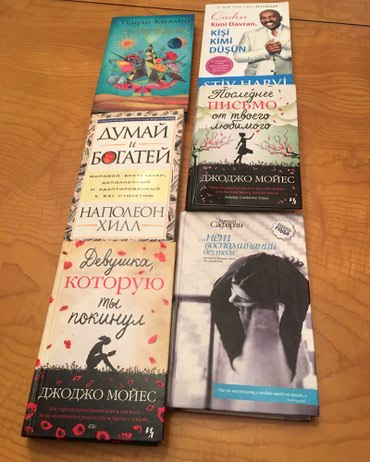 Bakı şəhərində Kitablar satilir