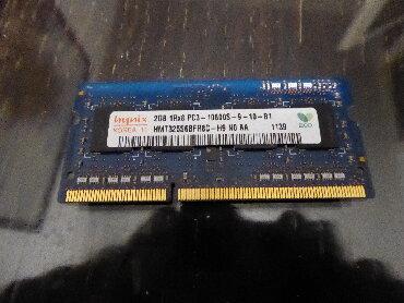 Hynix-2GB 1333MHz DDR3, 204pin Memory RAM SO-DIMM