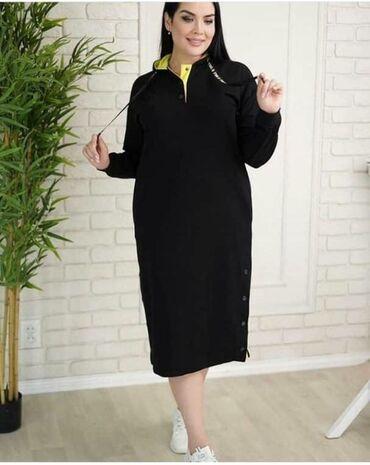 трикотаж платья в Кыргызстан: Размеры 50-56. Для любительниц комфорта предлагаем Платье в