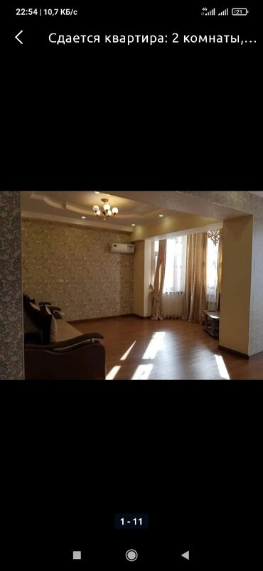 жк фантазия бишкек в Кыргызстан: Сдается квартира: 2 комнаты, 63 кв. м, Бишкек