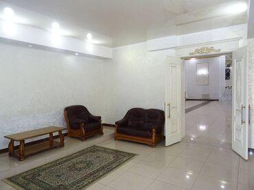 веники для бани в Кыргызстан: 680 кв. м, С мебелью, Действующий