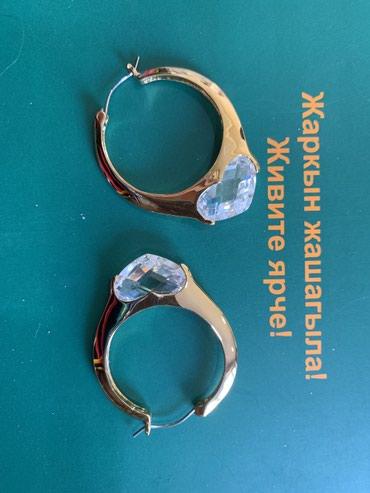 Серьги новые, не белеют выглядят как золото в Бишкек