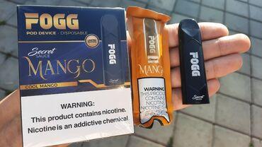 Одноразовые электронные сигареты FOGG реальные 300затяжекРазработаны