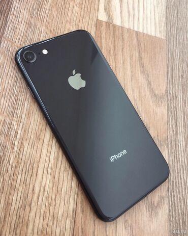 "iphone 7 plus 128gb в Кыргызстан: Скупка iPhone7 и 7-plus (64 и 128gb) "" возьму дороже, чем вы"