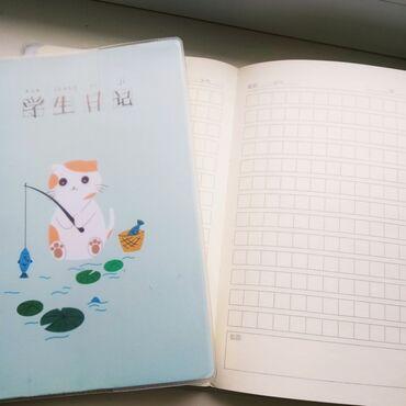 Детский мир - Дачное (ГЭС-5): 250 сомов корейцкий из Кореи новый