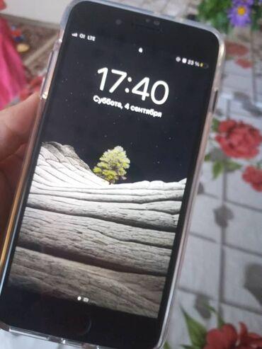22 объявлений | ЭЛЕКТРОНИКА: IPhone 7 Plus | 32 ГБ | Черный Б/У | Отпечаток пальца