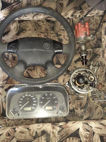 руль газ 21 в Ак-Джол: Продаю :руль фольксваген 3 венто (700)щит прибор (1000)моновпрыск 1.8