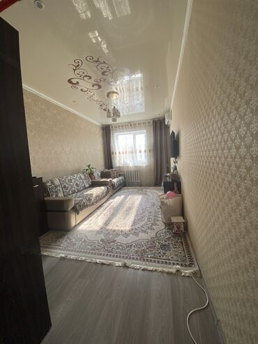 кв в бишкеке купить in Кыргызстан | ДОЛГОСРОЧНАЯ АРЕНДА КВАРТИР: Индивидуалка, 1 комната, 43 кв. м С мебелью, Кондиционер, Парковка