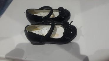 женские туфли кожа в Кыргызстан: Продаю туфли. Турция, кожа, ортопед. 20 размер