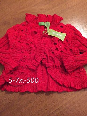 Шапка минимаус(ручная вязка), 2/3г.-450, балеро на 5/7л.-500, куртка(  в Бишкек - фото 2
