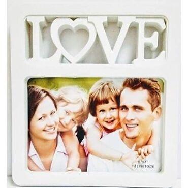 Love ram za jednu fotografiju 13x18 Dimenzije rama 21x19,5cm