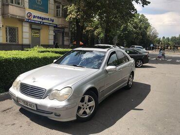 авангард билдинг в Кыргызстан: Mercedes-Benz C-Class 1.8 л. 2002