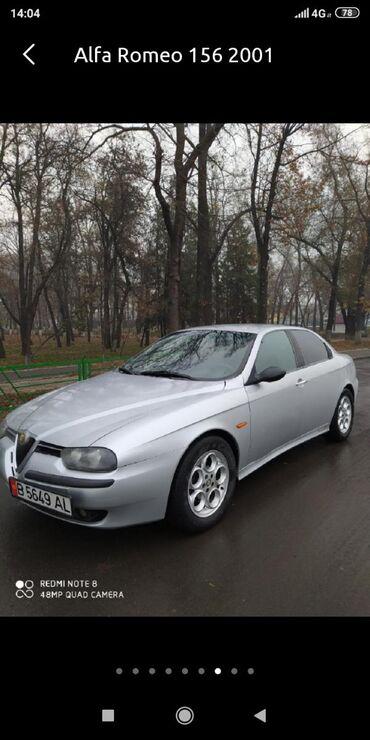 alfa romeo 155 17 mt в Кыргызстан: Alfa Romeo 156 2 л. 2001 | 235000 км