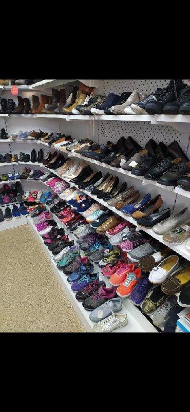 чемодан бу в Кыргызстан: Женская обувь из Германии