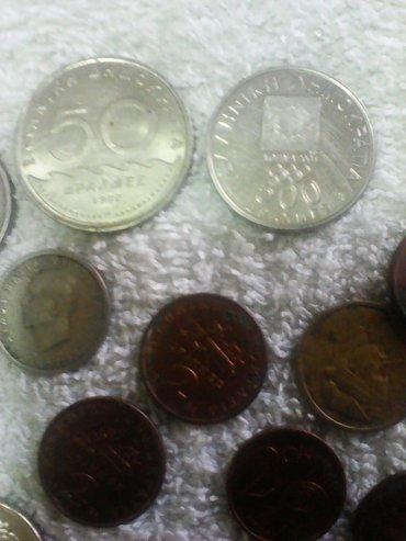 Ελλη νικα χρηματα  σεδραχμες ενδιαφερον  εχουν. το  500αρικο  αναμνηστ σε Πελοπόννησος