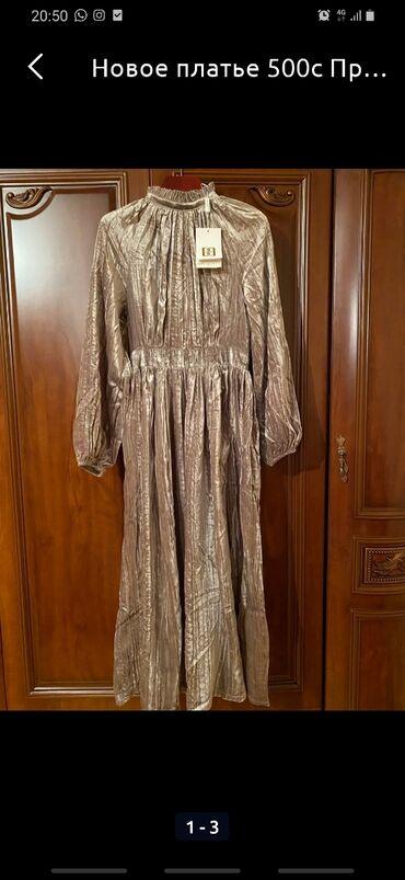Платье Коктейльное Benetton M