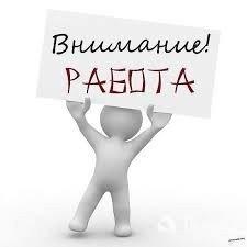 Срочно требуются: - помощник повара - посудомойщица - официанты!!! в Бишкек