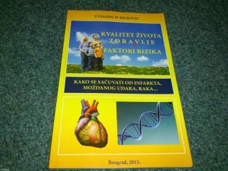 Sibirsko zdravlje - Srbija: Naslov: kvalitet života, zdravlje i faktori rizika, 2. Izd autor(i)