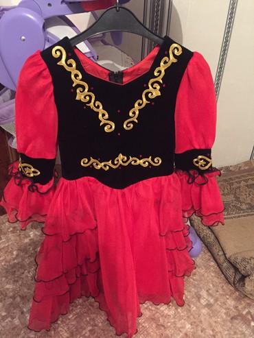 Национальный кыргызский костюм,только на прокат,возраст от 7 до 9 лет