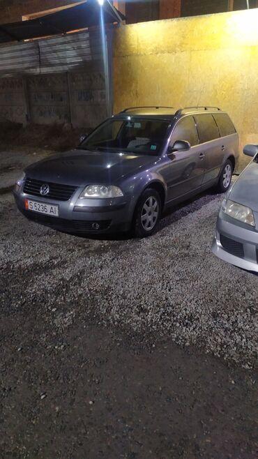 volkswagen ag в Кыргызстан: Volkswagen Passat 1.9 л. 2004