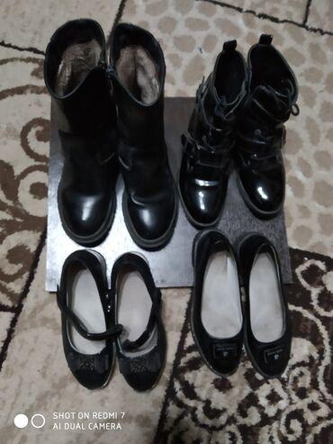 Обувь для девочек в отличном состоянии. Носили очень аккуратно. Зимние