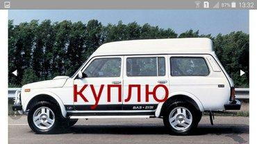 ВАЗ (ЛАДА) 4x4 Нива в Бишкек