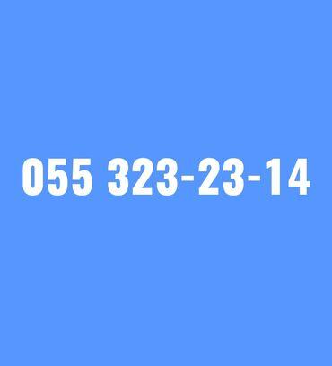 Mobil telefonlar üçün aksesuarlar - Sumqayıt: BAKCELL NÖMRE SATILIR