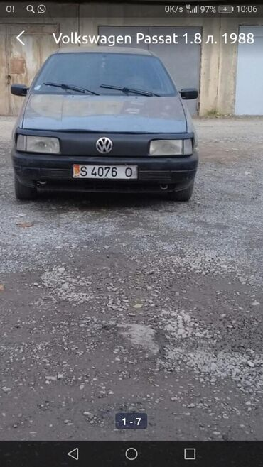 audi coupe 21 mt в Кыргызстан: Volkswagen Passat 1.8 л. 1988 | 269471 км