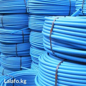 прием пластика в бишкеке в Кыргызстан: Трубы   Пластик   Гарантия
