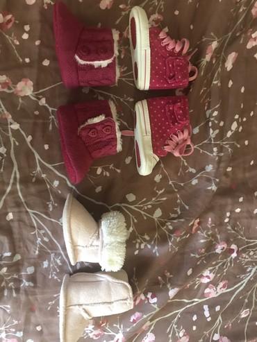детская мембранная обувь в Азербайджан: Первая обувь для малышки